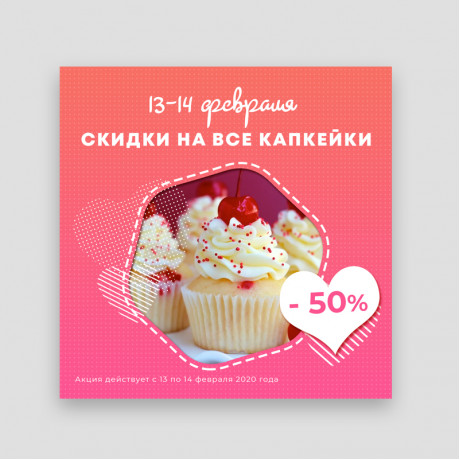 Разработка Интернет-баннера в Астрахани