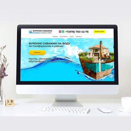 Разработка дизайна Landing page в Астрахани