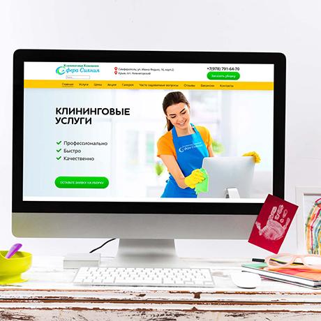 Разработка дизайна сайт-визитки в Астрахани
