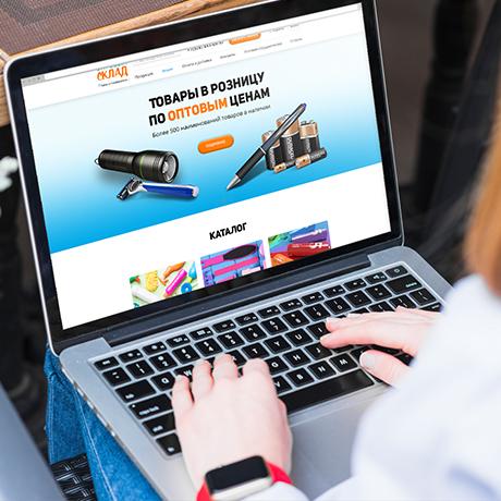 Разработка дизайна интернет-магазина в Астрахани